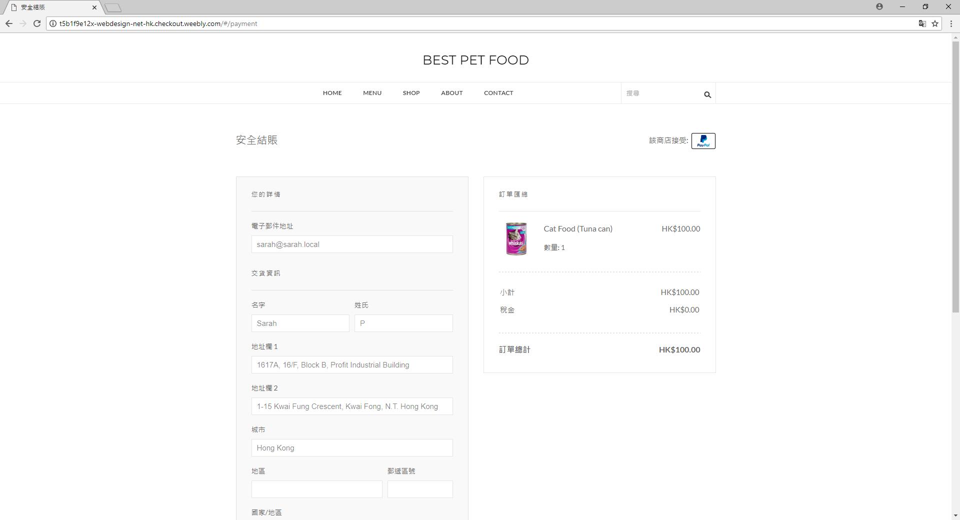 eShop Checkout