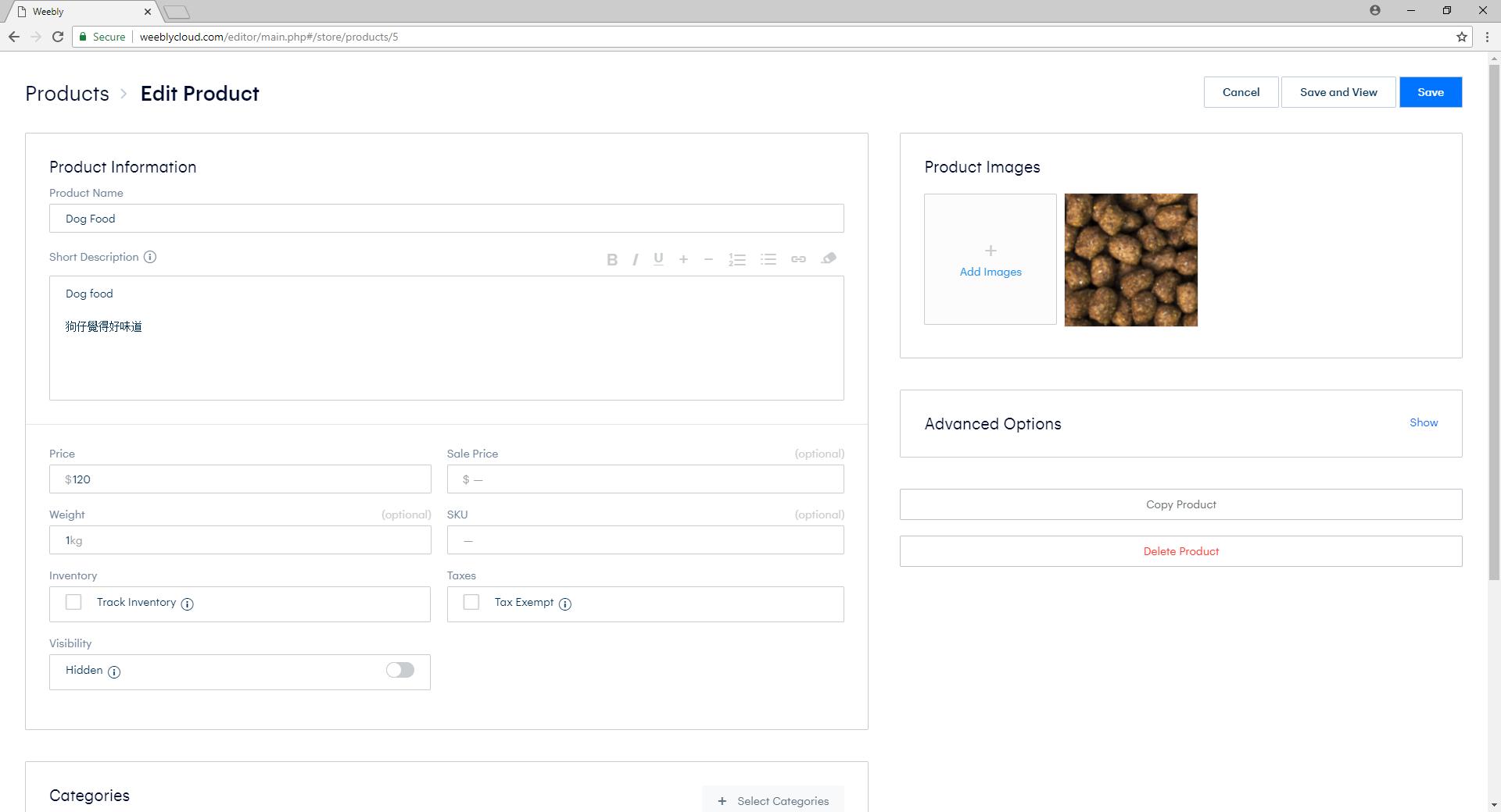 eShop Product Detail
